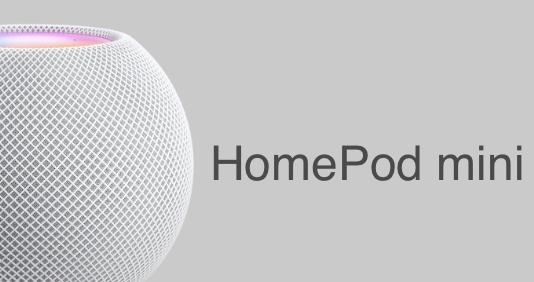 New Homepod mini